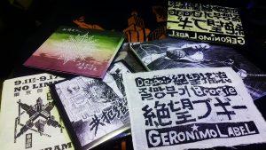 台湾パンクス、香港のシンガー、絶望ブギー版画