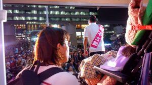 れいわ祭、品川駅